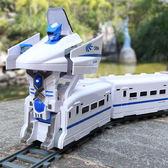 變形和諧號火車軌道玩具充電動遙控動車高鐵兒童玩具3-6周歲男孩4 igo 薔薇時尚
