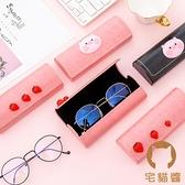 【買一送一】便攜眼鏡盒墨鏡盒防壓可愛豬豬眼鏡收納盒【宅貓醬】