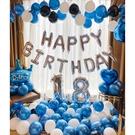 造型氣球 生日派對週歲造型布置男寶寶一歲慶生派對 場地布置氣球 生日派對布置會場 88638