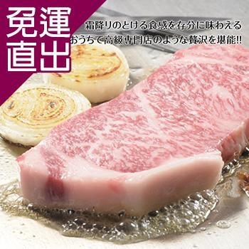 勝崎生鮮 日本A5純種黑毛和牛肋眼牛排3片組 (280公克±10%/1片)【免運直出】