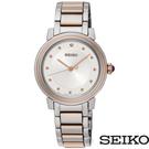 SEIKO 精工 SRZ480P1 (7N01-0JE0KS) 時尚 防水 女錶/30mm