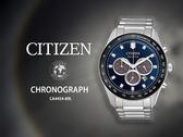 【時間道】CITIZEN 星辰 CHRONOGRAPH亞洲限定三眼計時腕錶/藍面黑框鋼帶(CA4454-89L)免運費