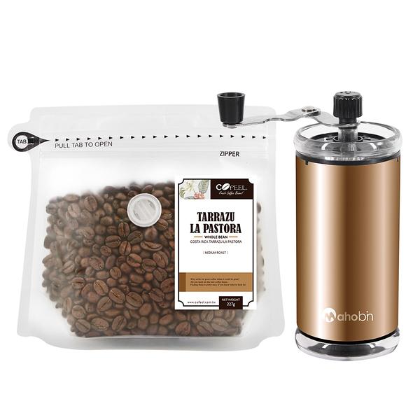 CoFeel 凱飛鮮烘豆哥斯大黎加牧童莊園中烘焙咖啡豆半磅+魔法瓶手搖磨豆機(SO0065L)