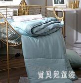 空調被 夏涼被春秋被單人雙人夏季水洗棉薄被子夏被 BT5609『寶貝兒童裝』