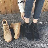 英倫風馬丁靴中大尺碼 女英倫風秋季新款磨砂短靴女單靴中筒平底女靴系帶 FR185【衣好月圓】