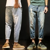 牛仔褲 破洞牛仔褲男寬鬆休閒小腳哈倫褲淺色港風九分褲男士潮流褲子 莎瓦迪卡