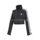 adidas 外套 Bellista Track Jacket 黑 白 女款 短版 立領外套 【PUMP306】 EJ9066