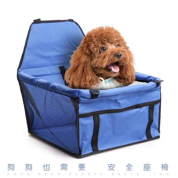 透氣寵物車墊網紗掛包 雙層加厚防水車載寵物包【匯美優品】