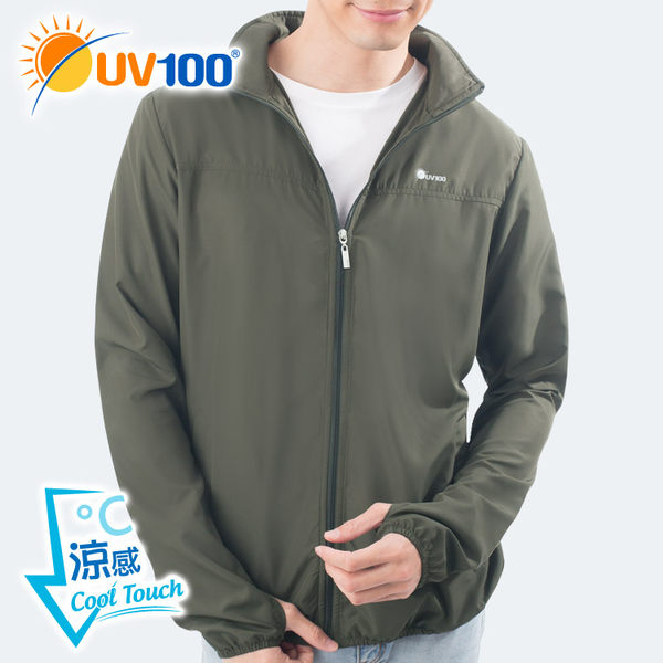 UV100 防曬 抗UV-涼感輕量男外套-帽可收