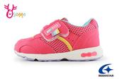 Moonstar 月星 Carrot 日本機能鞋 中童 女童運動鞋 速乾鞋 輕量 H9678◆OSOME奧森鞋業