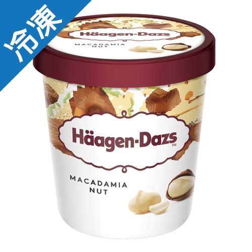 哈根達斯 冰淇淋品脫 夏威夷果仁 473ml【愛買冷凍】