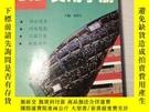二手書博民逛書店vcd罕見svcd DVD集成電路實用手冊(1999)Y472756 出版1999