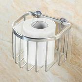 手紙盒廁紙盒衛生紙置物架盒衛生間紙巾盒廁所廁紙架捲紙架免打孔