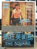 挖寶二手片-T05-049-正版DVD-電影【抓狂美術館】克萊斯邦 伊莉莎白摩斯(直購價)