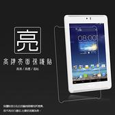 ◇亮面螢幕保護貼 ASUS 華碩 Fonepad 7 LTE ME7230CL/ME372CL K00Y 平板保護貼 軟性 亮貼 亮面貼 保護膜