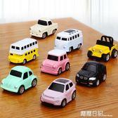 回力車合金小汽車玩具男孩女孩1-2-3歲慣性寶寶兒童玩具車套裝 露露日記