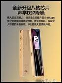 錄音筆新品紐曼V03錄音筆專業高清降噪轉文字超長待機會議商務學生迷你LX 7月熱賣
