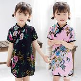 女童旗袍夏季新款兒童中國風印花連身裙綿綢短袖碎花復古洋裝 CJ2334『毛菇小象』