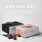 Sofis雙層簡約首飾盒原創首飾收納盒大飾品盒木質手表盒戒指盒禮 麻吉好貨
