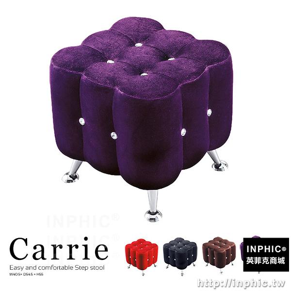 INPHIC-(四色) 沙發矮凳 椅凳 腳椅 單人椅凳 布款沙發 造型椅凳 腳椅 妝凳【CARRIE】_1gCB