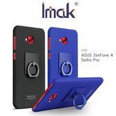 Imak ASUS ZenFone 4 Selfie Pro ZD552KL 創意支架牛仔殼 磨砂殼 指環 保護套 支架 艾美克