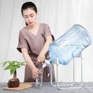 純凈水桶裝水支架倒置飲水器抽水器手壓泵飲水機礦泉水龍頭壓水器 WD 小時光生活館