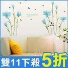 創意壁貼--藍色百合花 SK9029-1020【AF01013-1020】i-Style居家生活