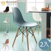 《MAMORU》超值2入_北歐復刻休閒椅/伊姆斯椅/餐椅(5色可選)粉紅色