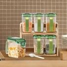 樂扣樂扣調味盒430ml附木層架六入組鹽盒糖盒HPL949S6-大廚師百貨
