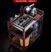 茶車 茶知道 移動茶車茶臺家用實木茶盤茶具套裝家用簡約烏金石泡茶車 第六空間 MKS