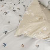 薄被套床包組-單人【Flutter】ikea風格  100%精梳棉 純棉 翔仔居家