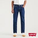 Levis 男款 511低腰修身窄管牛仔褲 / 精工深藍染水洗 / 彈性布料