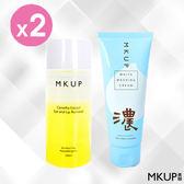 卸妝洗顏雙效1+1組★MKUP 美咖  山茶花修護眼唇卸妝液+深層淨白泡泡洗面乳