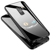 Haifm 三星s9手機殼s9plus手機套玻璃全包防摔軟殼男款s9 全館免運潮
