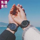 手錶情侶手錶女學生韓版簡約潮流 ulzzang復古男表休閒防水石英情侶表一對 限時八折鉅惠