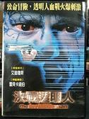 挖寶二手片-Z32-018-正版DVD-電影【決戰透明人】-艾迪瓊斯 蕾貝卡錢伯(直購價)