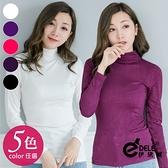 莫代爾高領無縫彈性舒適貼身保暖衣 FREE (5色任選)-網