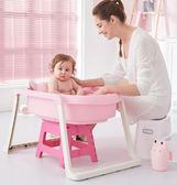 折疊泡澡桶-網摺疊寶寶浴桶大號新生兒童游泳洗澡桶小孩嬰兒洗澡浴盆 完美情人精品館YXS