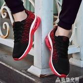 男鞋春季2020新款鞋子男氣墊夏季透氣潮鞋百搭跑步運動休閒網鞋男 名購居家