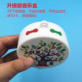 DIY配件35首音樂八音盒吊鈴帶有開關嬰兒床鈴自動旋轉支架