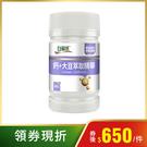 [兩件享特價]白蘭氏 鈣+大豆萃取精華 60錠/瓶-補鈣鎖鈣雙效合一 健康活躍補足骨本必備 14005017