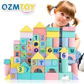 兒童積木玩具3-6周歲女孩寶寶1-2歲嬰兒木制早教拼裝益智男孩玩具【跨店滿減】