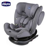 【新色上市】chicco-Unico 0123 Isofit安全汽座-大理灰