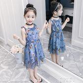 女童洋氣洋裝夏裝新款韓版兒童公主裙女孩雪紡吊帶裙子沙灘裙  麥琪精品屋