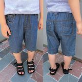 童裝男童牛仔中褲寬鬆薄款 兒童褲子七分褲中小童休閒褲
