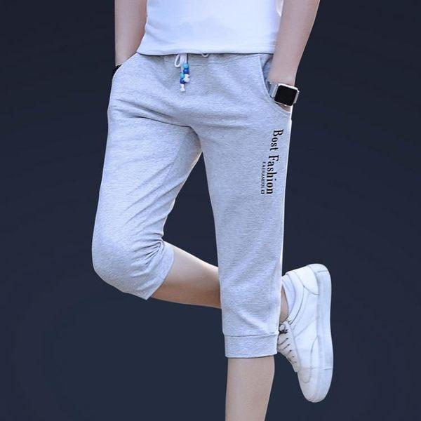 夏季短褲男士七分褲運動休閒寬鬆7分褲