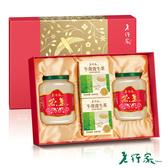 【老行家】雙龍禮盒(360g即食燕盞*2+牛蒡茶*2)