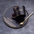 馬克杯 陶瓷咖啡杯歐式小奢華單個帶勺子帶碟優雅簡約杯子馬克杯【免運直出】