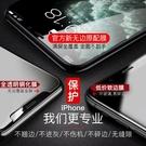 iPhone11鋼化膜X蘋果11ProMax