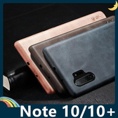 三星 Galaxy Note 10/10+ 復古系列保護套 X-level 熱定型磨砂皮紋 輕薄防摔 手機套 手機殼 背殼 外殼